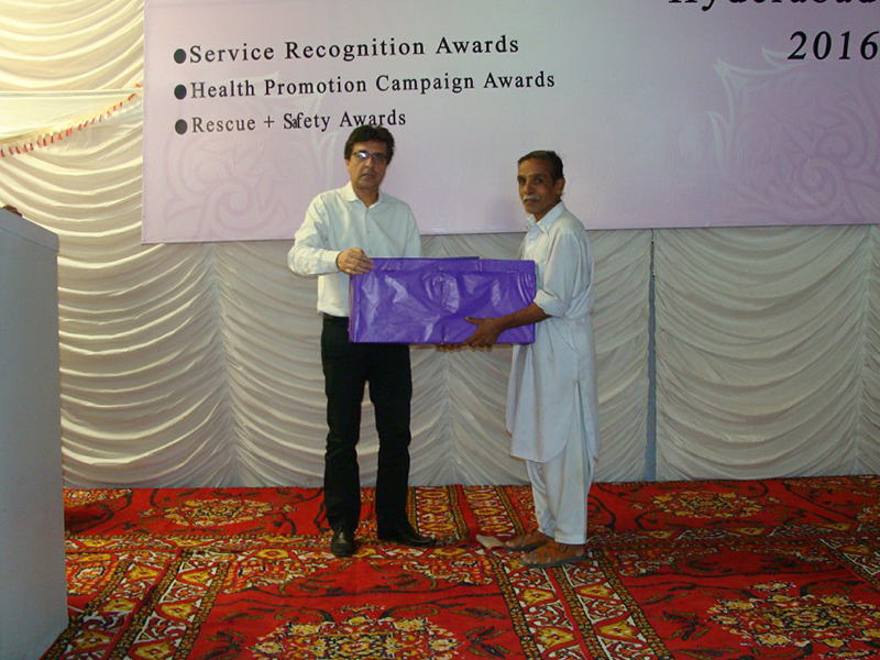Service Recognition Award