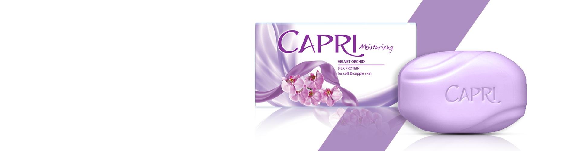 Capri Velvet Orchid